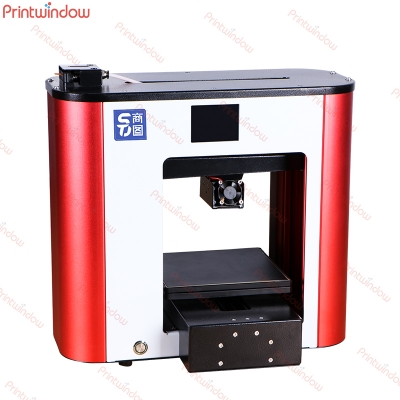 STU225-FS type Plastic plastic 3D printer